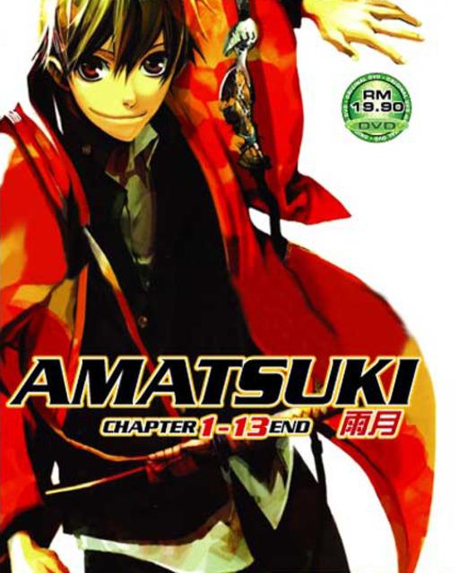 3519655 amatsuki