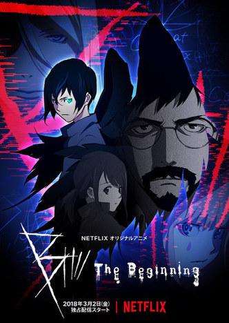 B The Beginning Legendado