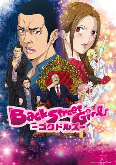 Back Street Girls Todos os Episódios