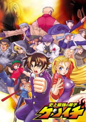 animes online shijou saikyou no deshi kenichi