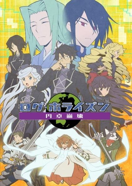 log horizon entaku houkai todos os episodios