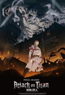 shingeki no kyojin 4 temporada final
